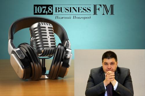 Владимир Никитин на радио BFM