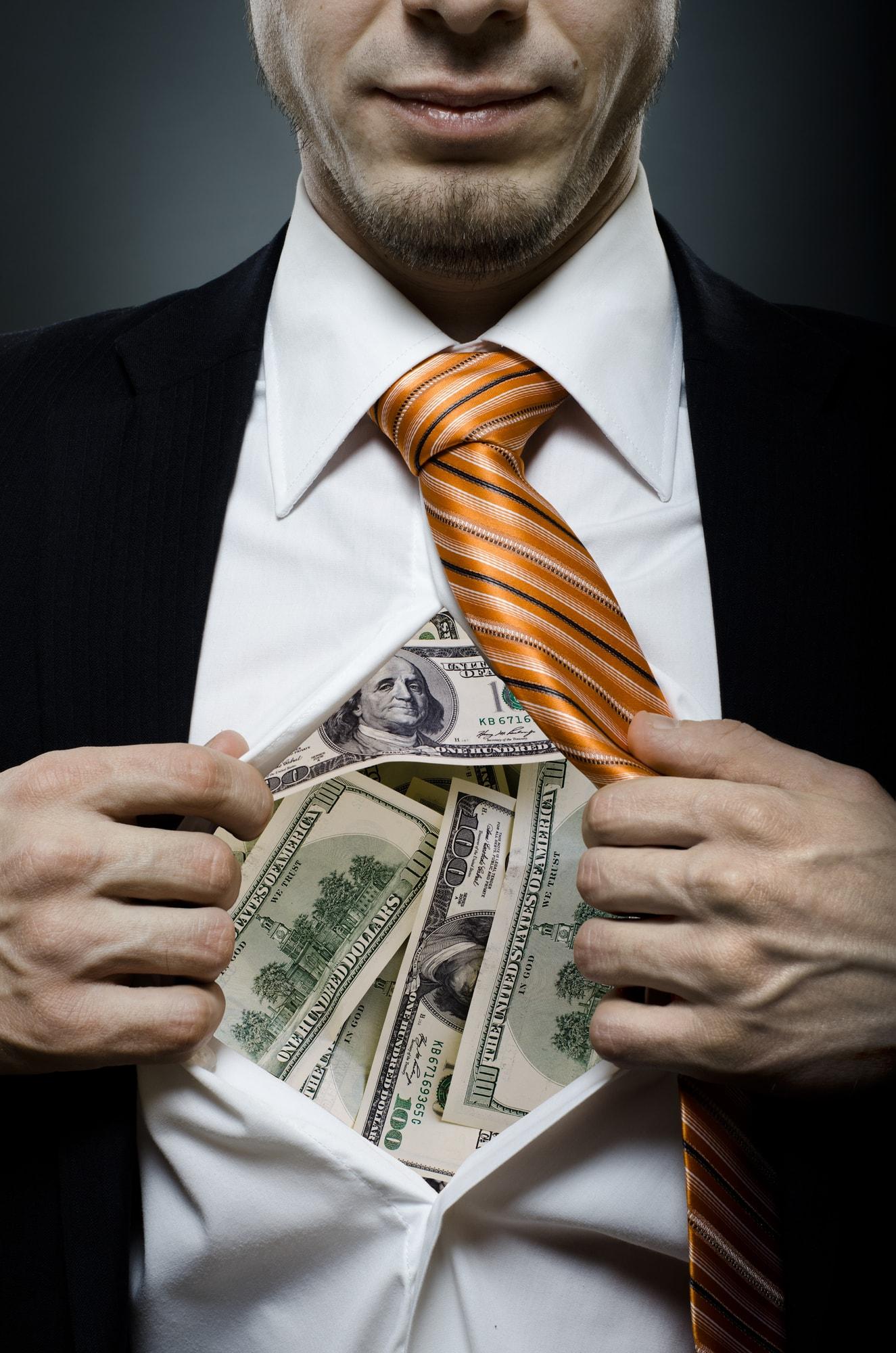 финансов независмый