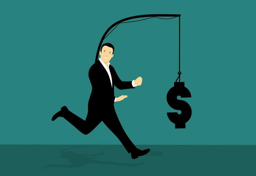 справедливая зарплата