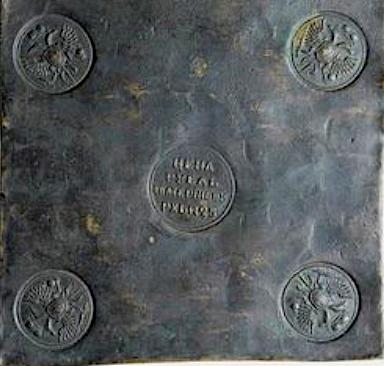 квадратные монеты