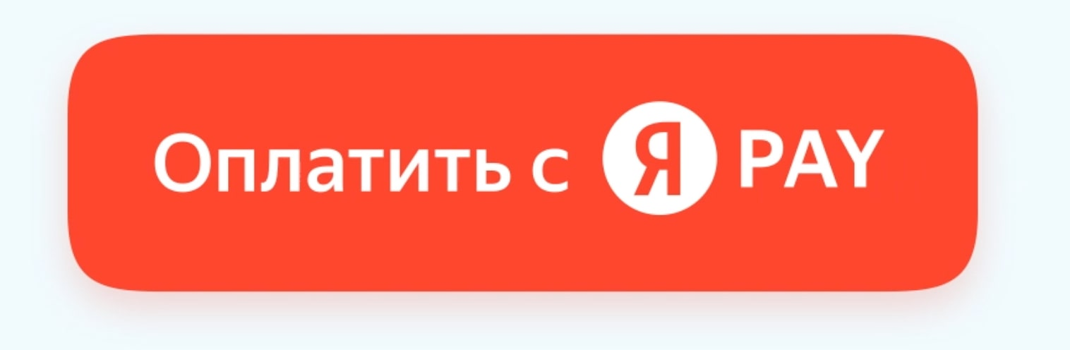 Yandex Pay